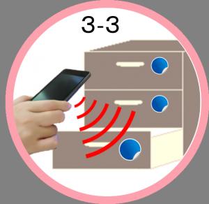 アプリ機能_img03_2