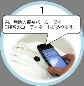 アプリ機能_img01
